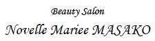 椿山荘 美容室 Novelle Mariee MASAKO