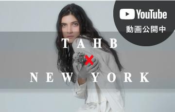ニューヨーク海外研修 youtube